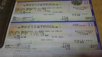 wakuwaku11.jpg